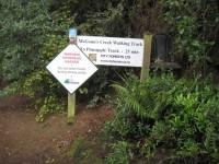 A new McGouns Track sign. (John pic)